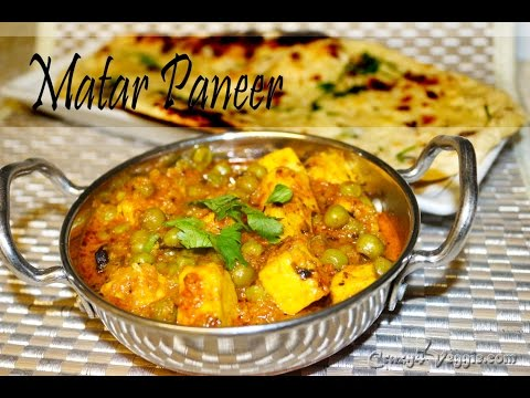 Matar paneer in 5 MINUTES by crazy4veggie.com