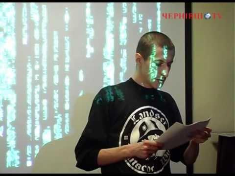 Святослав Вишинський - The Matriархат. Деконструкція реальності (2013) (1)