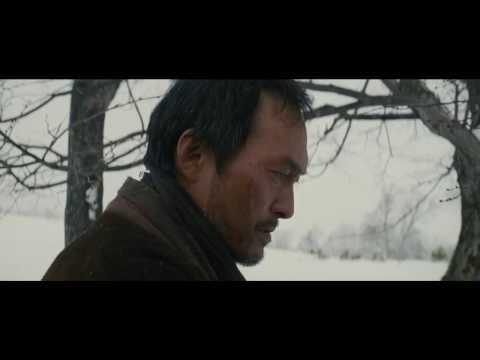 Yurusarezaru Mono (Unforgiven) - HD Trailer - Official Warner Bros. UK