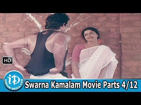 Swarna Kamalam Full Movie Parts 4/12 - Venkatesh, Bhanupriya