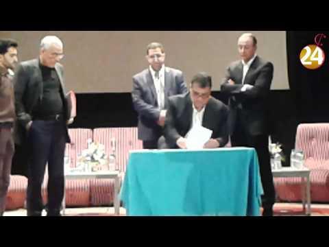 اتفاقية الشراكة في الجامعة الربيعية