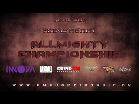 AllMighty Championship на сервере Ramsheart