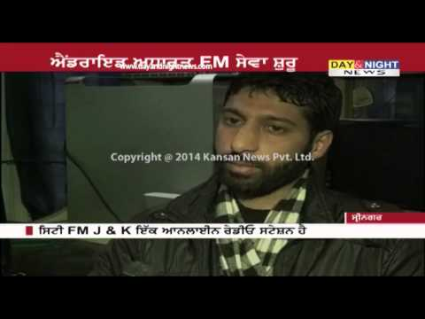 Kashmir goes global as local FM channel launches android-based internet radio