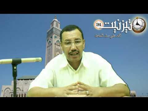 رمضان والناس 4 – الاعتذار