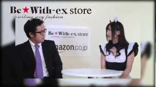 Be★With-ex store トークバラエティ ゲスト:大槻ひびき view on youtube.com tube online.