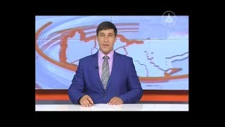 Новости - Инфосервис