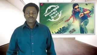 Vallavanukku Pullum Aayudham Movie Review Santhanam