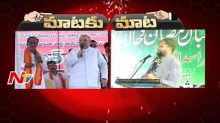 Mataku Mata: BJP chief Amit Shah Vs Asaduddin Owaisi..