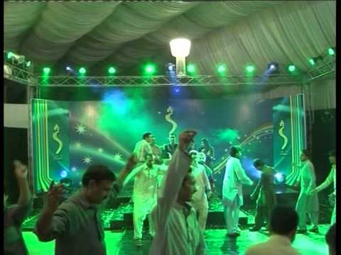 pashto new  song 2014