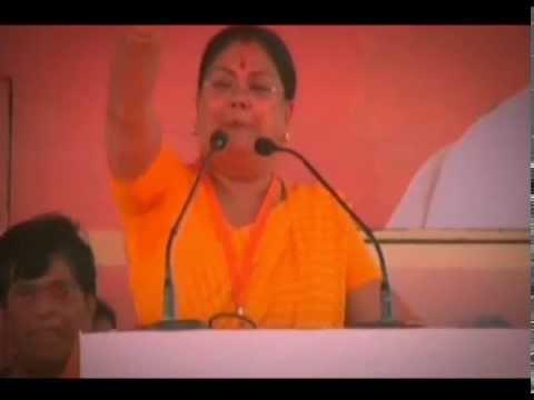 Smt. Vasundhara Raje's speech at Suraj Sankalp Sammelan Jaipur