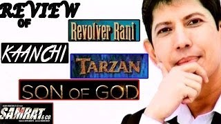 The ZoOm Review Show Revolver Rani, Kaanchi, Tarzan 3 D