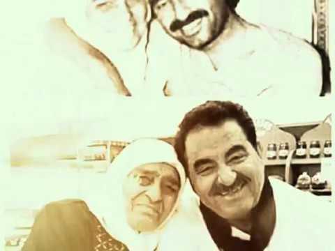 Ibrahim tatlıses anam ابراهيم امي