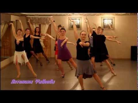Латина соло для начинающих (видеоурок) от студии Дива. Педагог Антонина Фадеева.