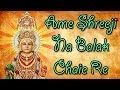 Ame Shreeji Na Balak Chai E Re With Lyrics Swaminarayan Gadi Sansthan