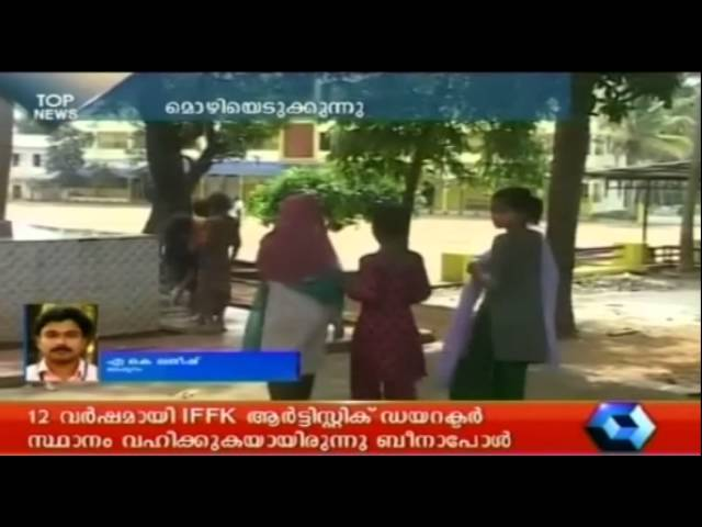 Crime Branch records statements of Mukkam Orphanage officials