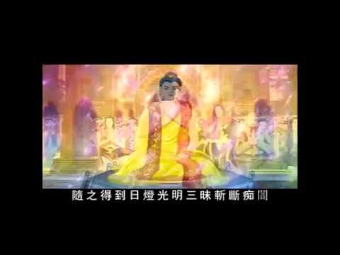 Sự Tích Phật Thích Ca Mâu Ni (Theo Kinh Bi Hoa) (Tập 14)
