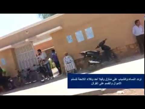 فيديو.. توافد نساء وشباب على أحد المنازل بأولادتايمة لتسلم المال للتصويت على حزب