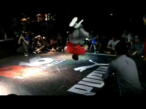 Bboy The End 2012 @ R16 Taiwan 2012
