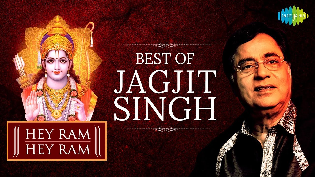 Download Hey Ram Jagjit Singh Rapidshare Free Software
