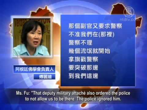 Xi Jinping Visits Argentina, Chinese Diplomat Gets Arrested