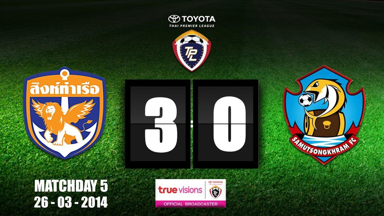 Singhtarua FC 3-0 Samut Songkhram FC