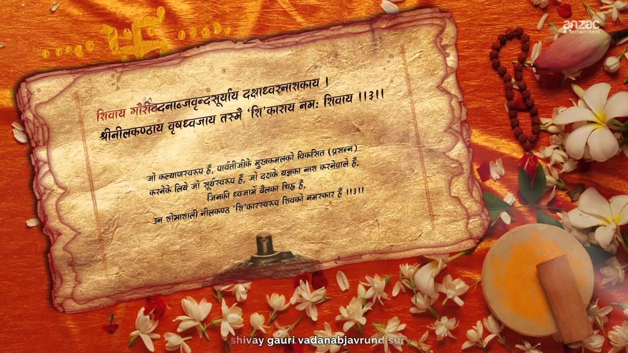 shiva trilogy in tamil pdf