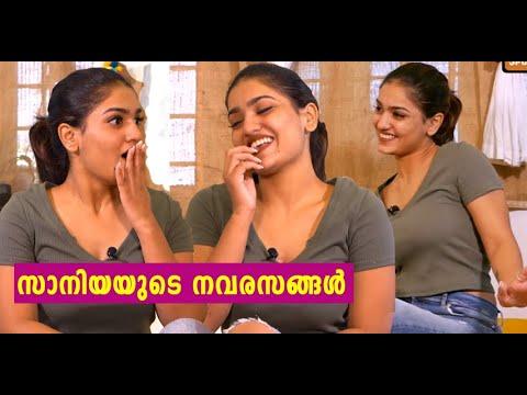 നവരസങ്ങള് കാണിച്ച് സാനിയ |Super Fun Interview with Saniya Iyappan |Sanif UC show|Episode 4