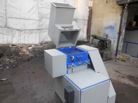 pharmaceutical shredder | shredder for medicine | pharma scrap crusher