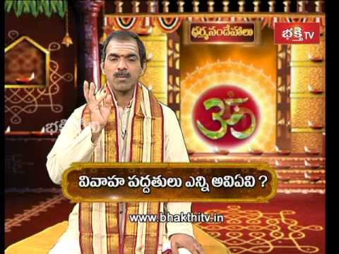 Types Of Hindu Marriages | Dharma sandehalu - Episode 471_Part 1