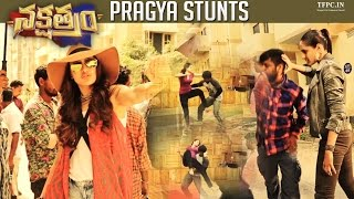 Pragya Jaiswal Amazing Stunts - Nakshatram Movie Making..