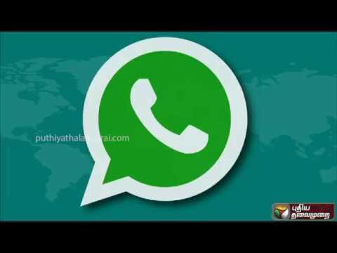 Whatsappஐ ஹேக் செய்ய முடியும் என்று அந்நீற