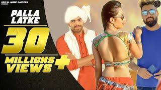 Palla Latke Masoom Sharma Video HD Download New Video HD