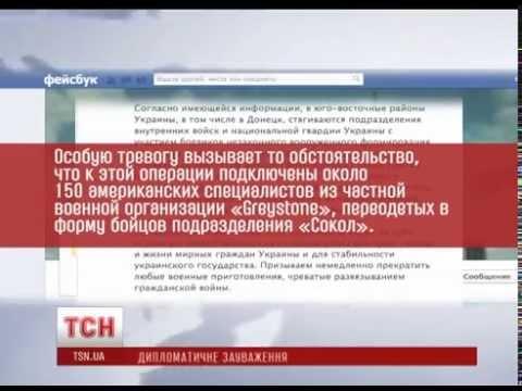 Россия пугает украинцев «Правым сектором» и американцами