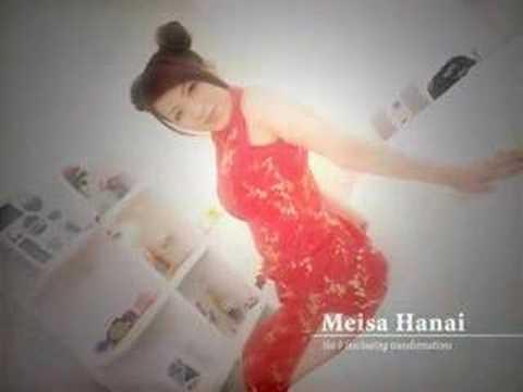 Meisa Hanai #1 -g16I21DS8JA