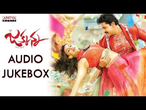 Jakkanna Full Songs Jukebox || Sunil, Mannara Chopra