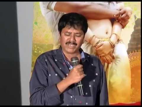 Current Teega - Telugu Movie 2014 - Press Meet | Manchu Manoj, Sunny Leone & Rakul Preet Singh
