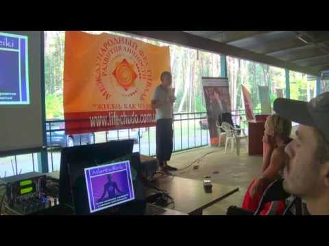 "00054 Амата Сарва (Торонто, Канада). Сознание Духа - безграничная жизнь"" (13.06.2015)"