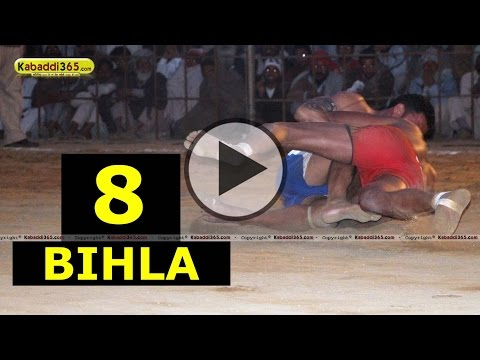 Bihla (Barnala) Kabaddi Tournament 3 Feb 2014 Part 8 By Kabaddi365.com