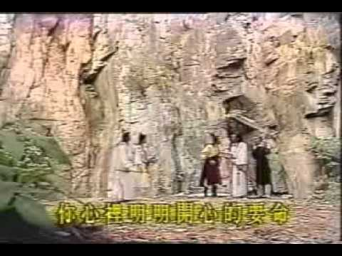 Vo Lam Ngu Ba 01- 1985