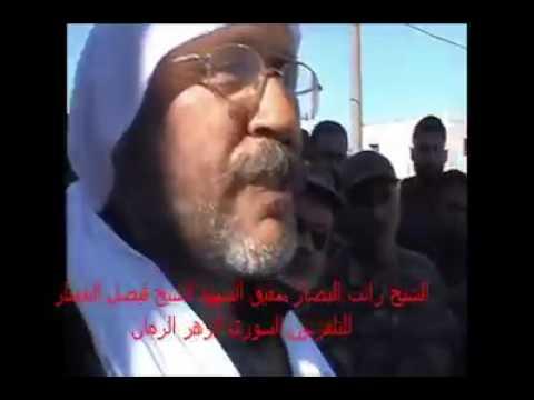 حضر تشمخ في شهداء دار وينو خالد وجيشنا الجرار
