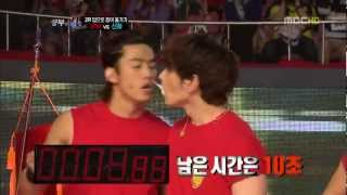 [HD] 2PM - Kissing Game