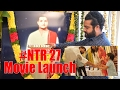 NTR - Bobby movie launch | #NTR27 | Kalyan Ram | Jai Lava Kusa
