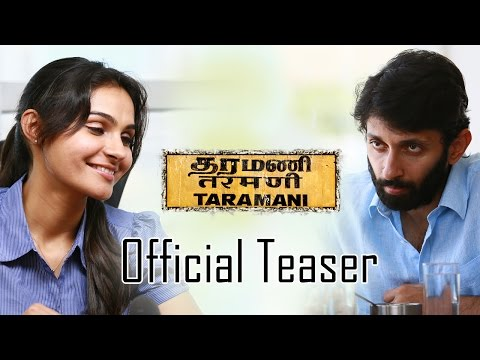 Taramani - Official Teaser