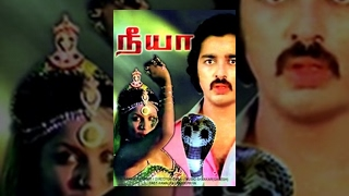 Neeya - Kamal Hashan Movie
