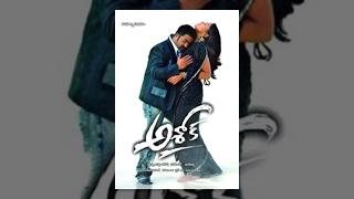 Ashok Full Movie NTR Sameera Reddy In