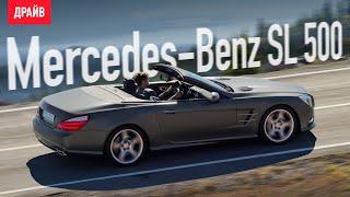 2012 Mercedes-Benz SL — обзор Михаила Петровского