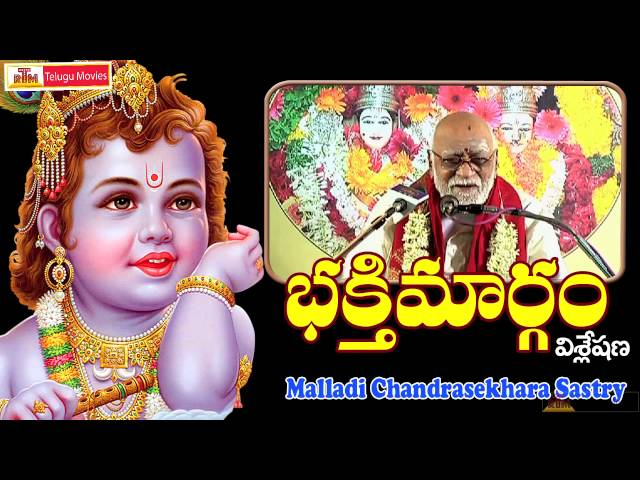 Devotional Speech  In Telugu (Ramayanam,Maha Bharatham) - Malladi Chandrasekhara Sastry Part-12(HD)