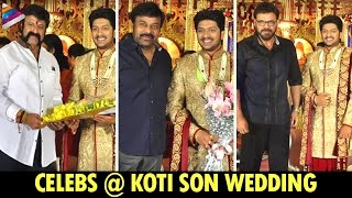 Watch: Celebs at Music Director Koti Son Rajiv Wedding- Ex..