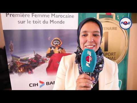 بشرى بيبانو.. أول مغربية تصل إلى أعلى قمة في العالم
