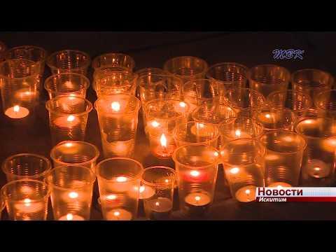 «Свеча памяти» завершила праздничные мероприятия в Искитиме 9 мая